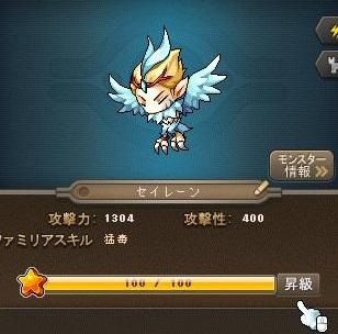 Maple14410a.jpg