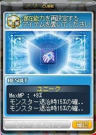 Maple14413a.jpg