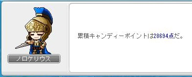 Maple14415a.jpg