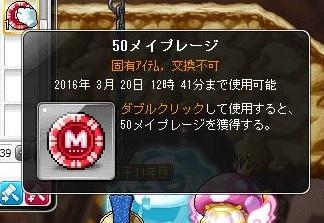 Maple14417a.jpg