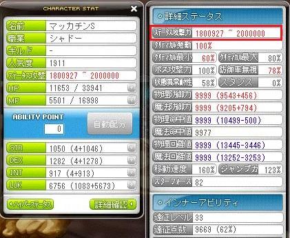 Maple14423a.jpg