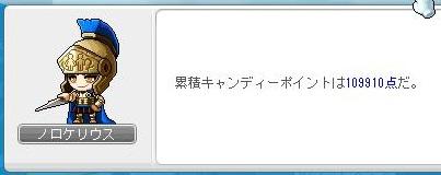 Maple14427a.jpg