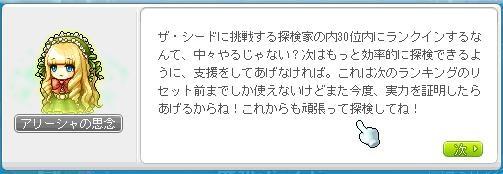 Maple14432a.jpg