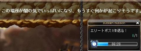 Maple14434a.jpg