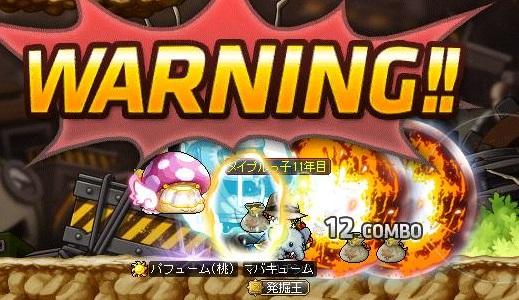 Maple14435a.jpg
