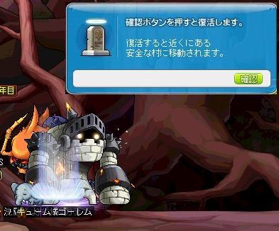 Maple14438a.jpg