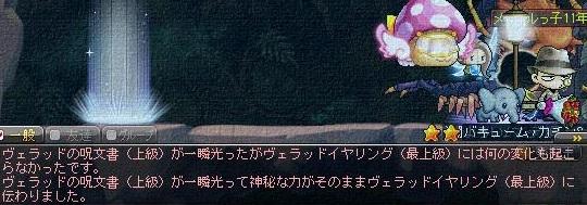 Maple14439a.jpg