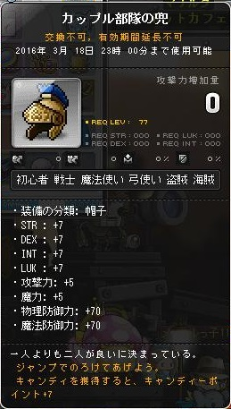 Maple14446a.jpg