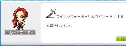 Maple14448a.jpg