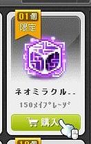 Maple14450a.jpg