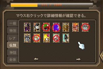 Maple14455a.jpg