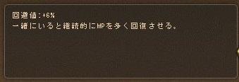 Maple14456a.jpg