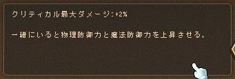 Maple14459a.jpg