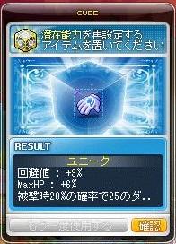 Maple14463a.jpg