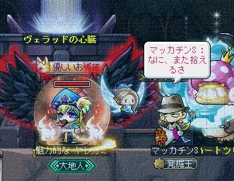 Maple14466a.jpg