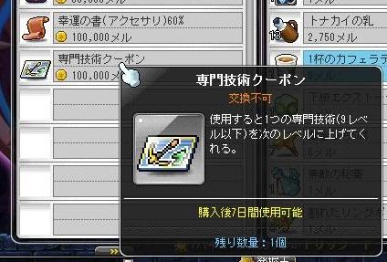 Maple14471a.jpg