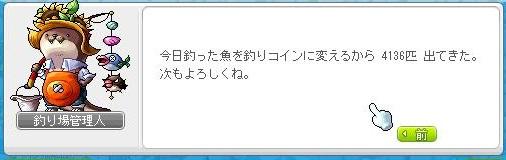 Maple14475a.jpg