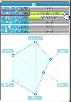 Maple14476a.jpg
