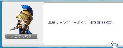 Maple14480a.jpg
