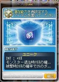 Maple14482a.jpg