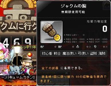 Maple14493a.jpg