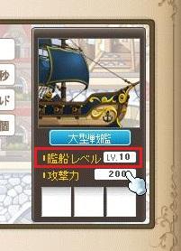 Maple14495a.jpg