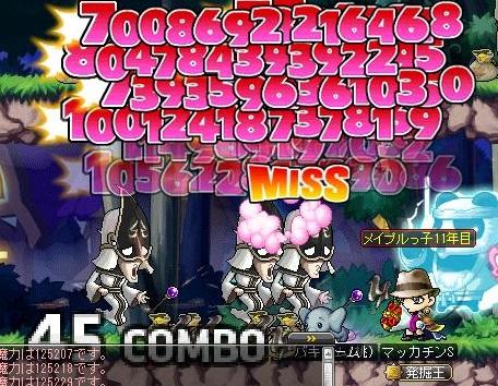 Maple14499a.jpg