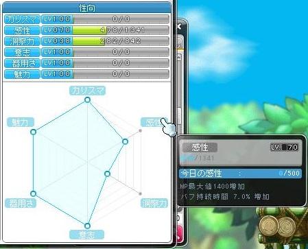 Maple14507a.jpg