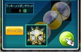 Maple14508a.jpg