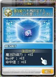 Maple14509a.jpg