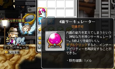 Maple14518a.jpg