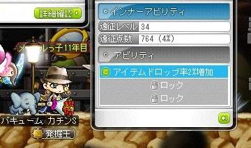 Maple14519a.jpg