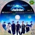 三代目 J Soul Brothers LIVE TOUR 2015DVD3