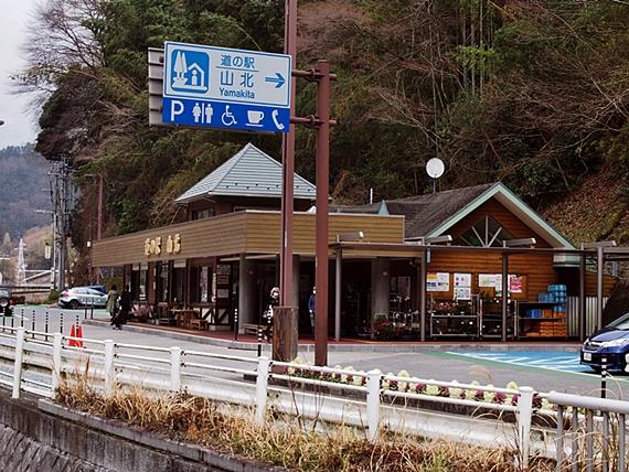 tanzawa-20160320-01s.jpg
