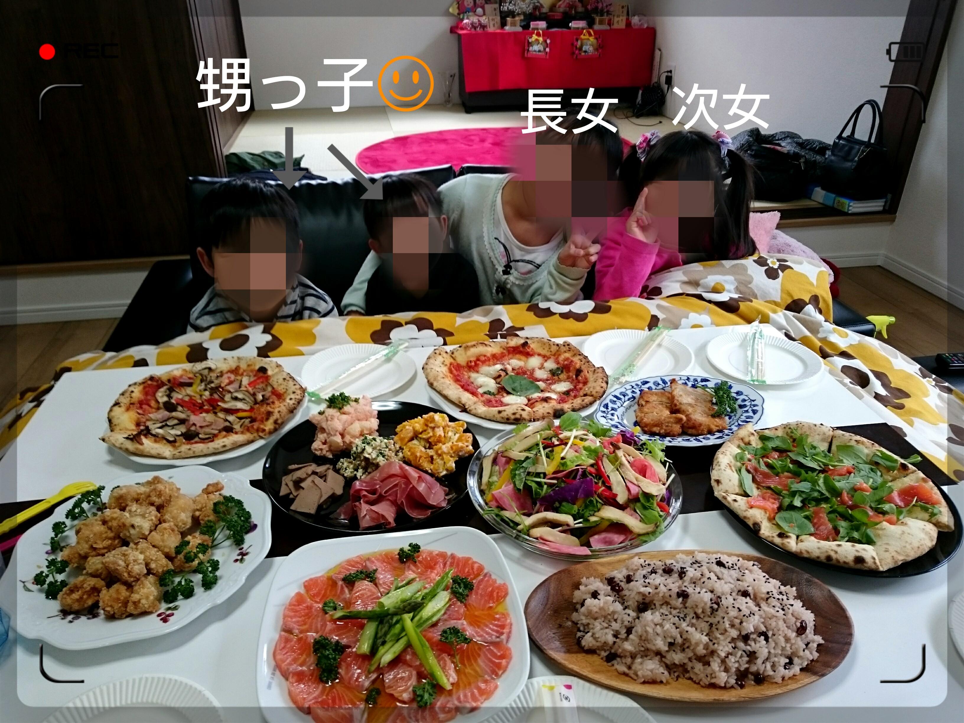 moblog_58ec5ab2.jpg