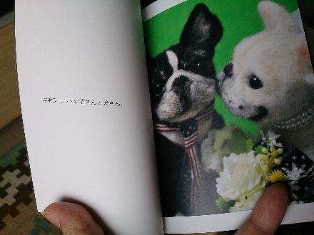 作品集1512140004 - コピー