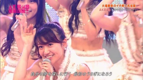 show (3)