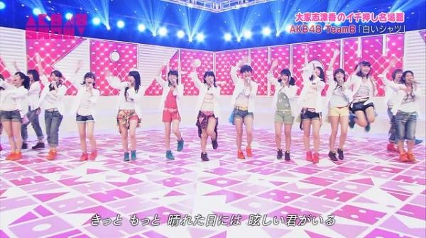 show (17)