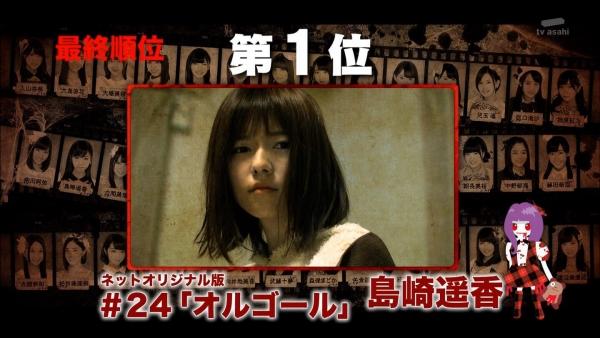 adorenarin2 (5)