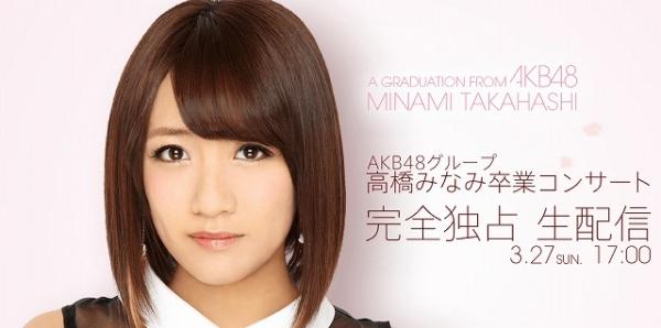 takamina_20160317010227f8e.jpg