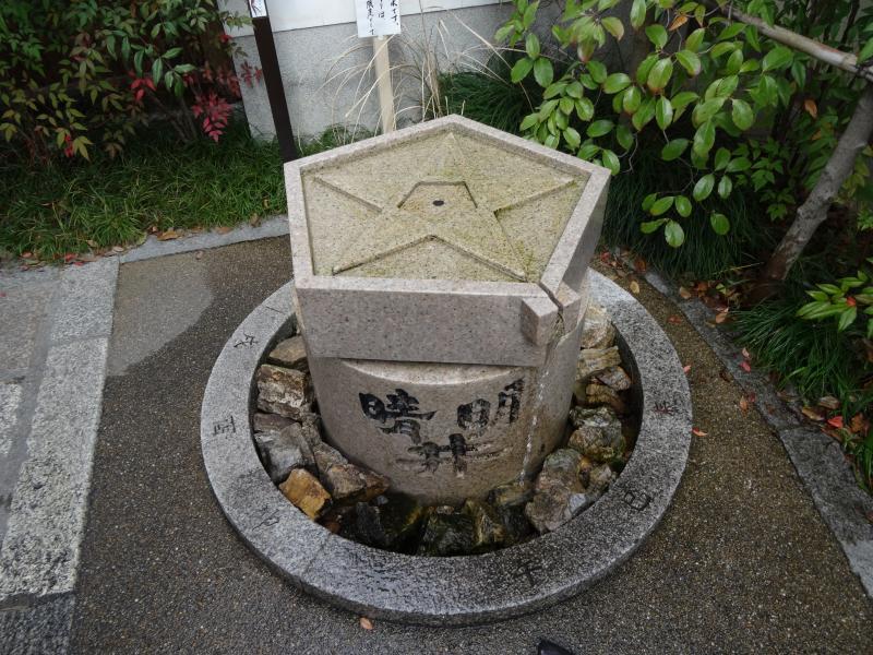 晴明神社6
