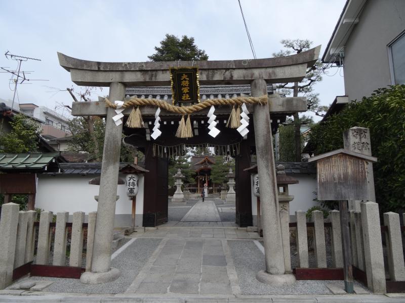 大将軍八神社3