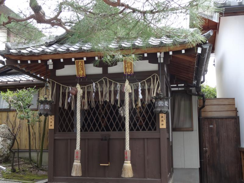 大将軍八神社6