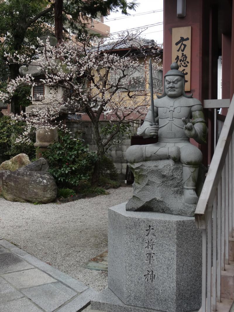 大将軍八神社1