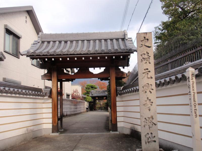 元興寺13