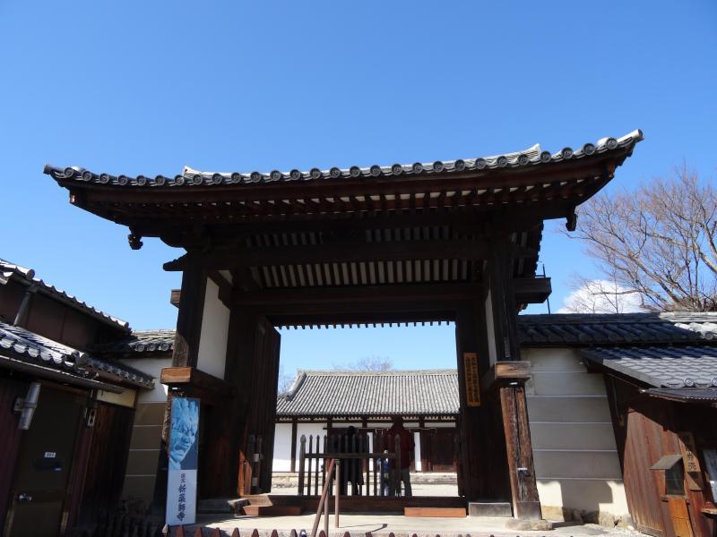 新薬師寺5