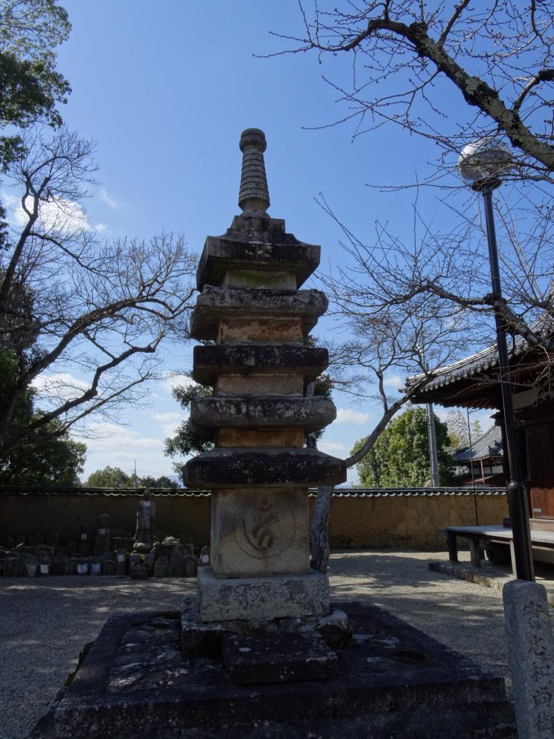新薬師寺7