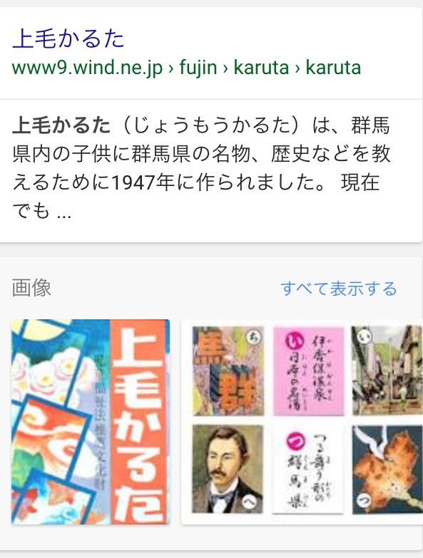 fc2blog_20160102004012ccf.jpg