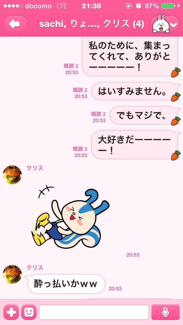 fc2blog_2016010421415218e.jpg