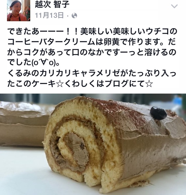 fc2blog_20160111163913847.jpg